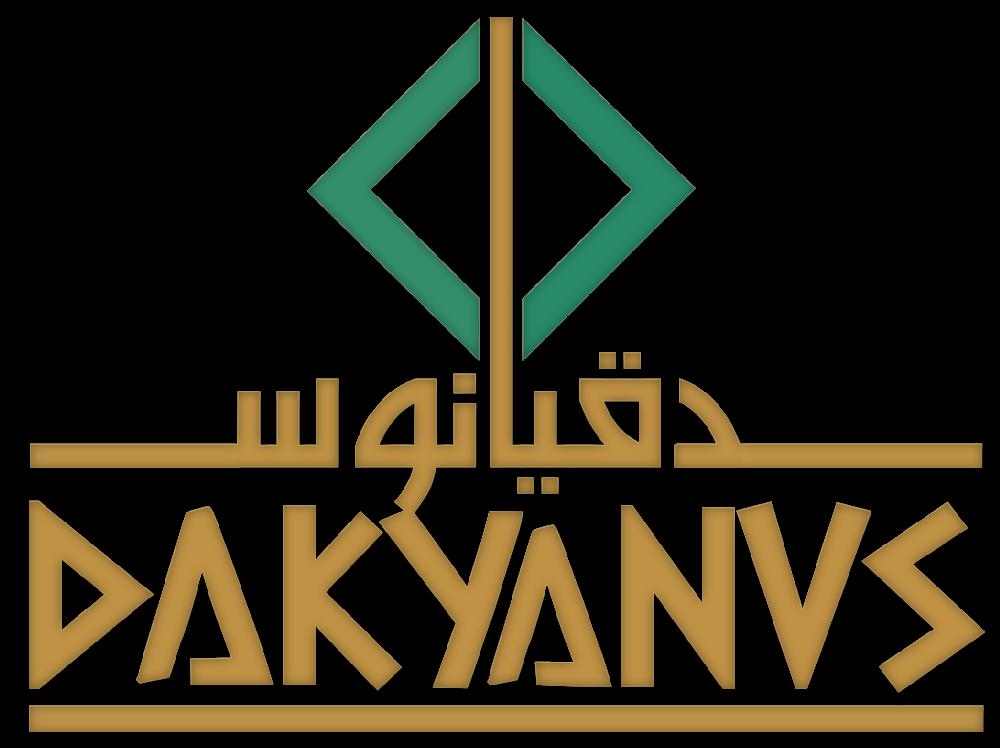 Dakyanus Hotel